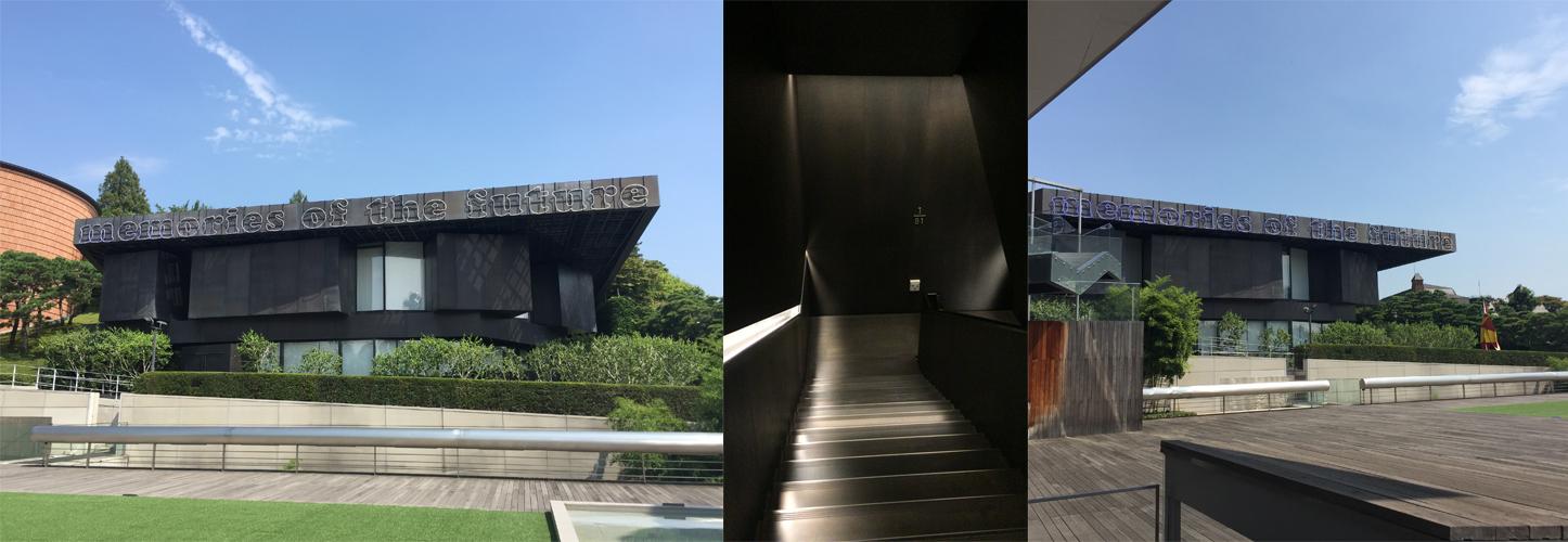 美術館 設計