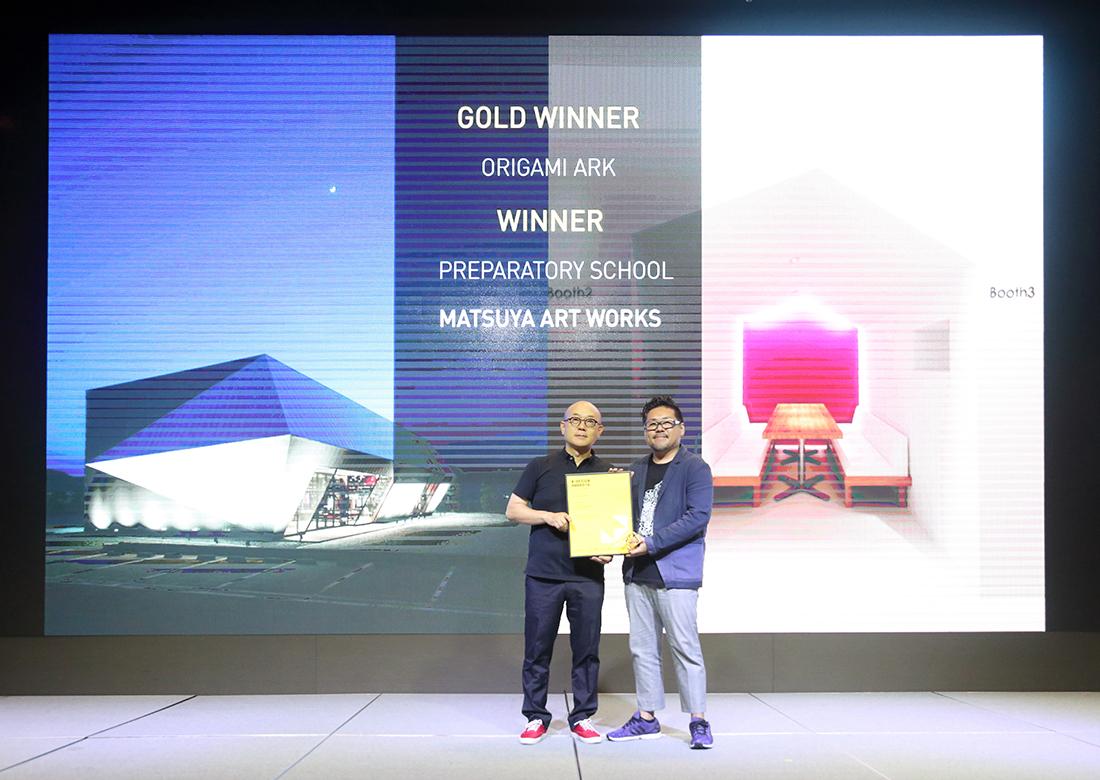 当社設計の2作品が受賞しました