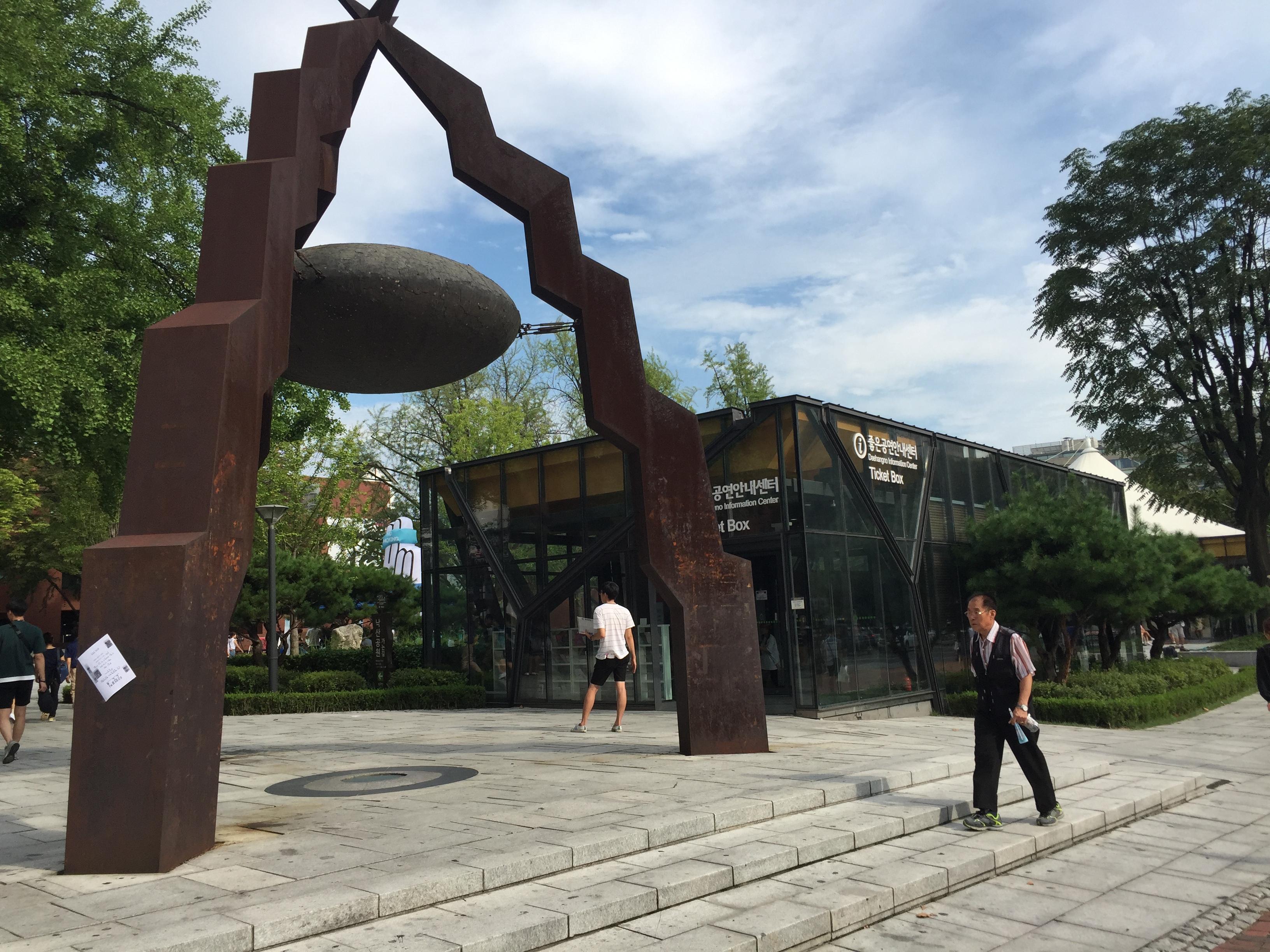 韓国 ソウル 建築