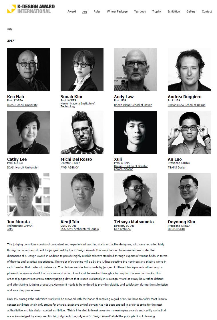 k-design-award