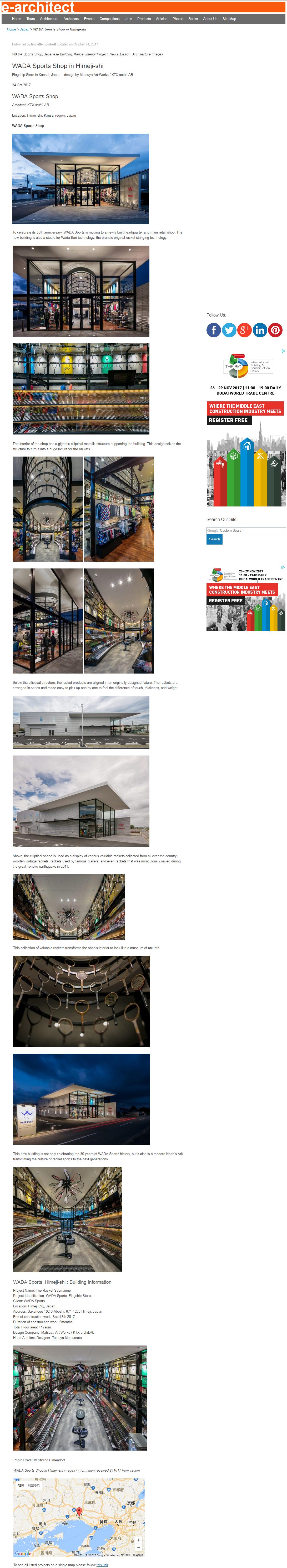 e-architect (UK)