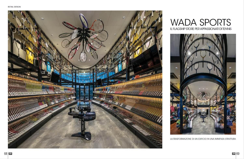 空間デザイン誌AN(イタリア)に掲載されたワダスポーツの店舗デザイン(兵庫県姫路市)68P-69P