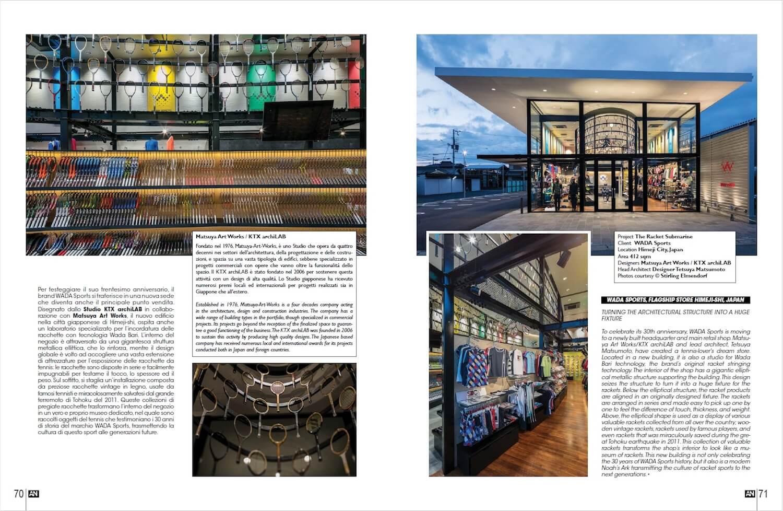 空間デザイン誌AN(イタリア)に掲載されたワダスポーツの店舗デザイン(兵庫県姫路市)70P-71P