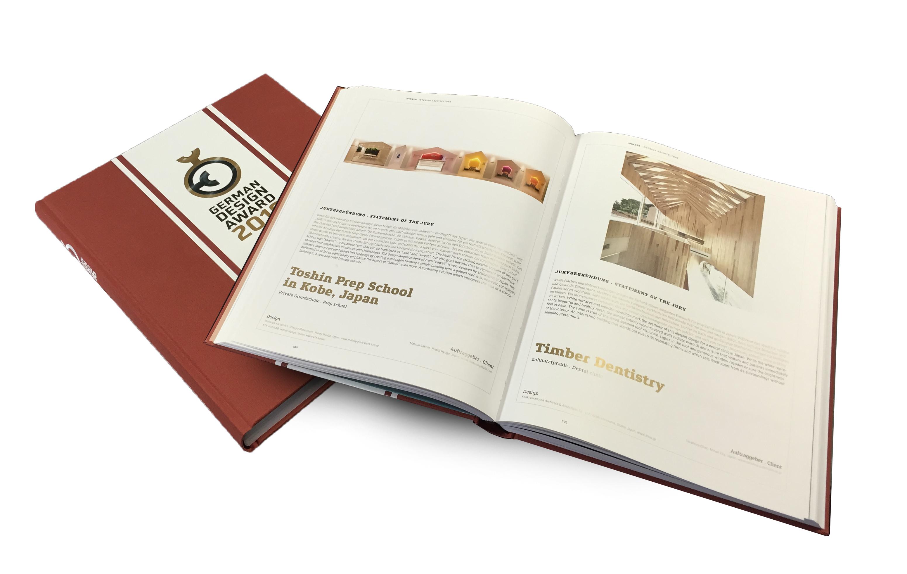 ドイツデザイン年鑑に掲載されました
