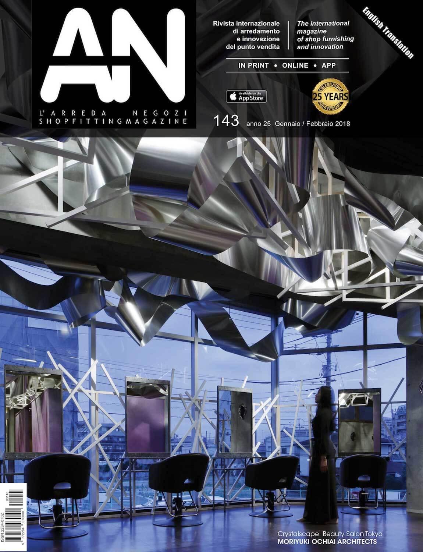空間デザイン誌AN(イタリア)に掲載されたワダスポーツの店舗デザイン(兵庫県姫路市)表紙